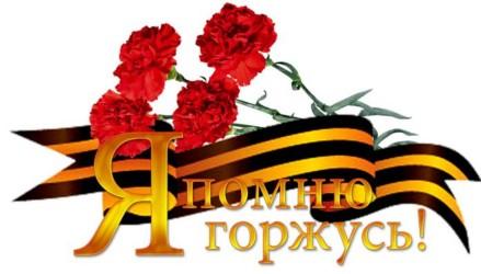 Картинки открытки плакаты к 70 летию победы
